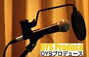 声優事務所OYSプロデュース