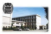 神奈川県立 中央農業高校