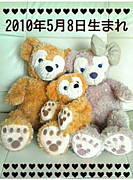 ☆2010年5月8日生まれ☆