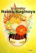 illustrator●Naoko Haginoya