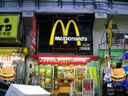 マクドナルド アメヤ横丁店