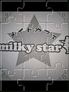 メイドカフェ milky☆star