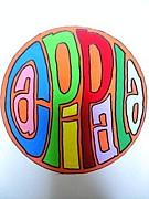 Capipala