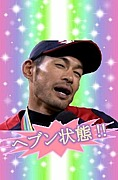 KENGO☆LOVER