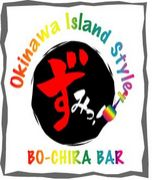 B0-CHIRA BAR   ZUMI