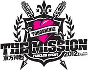 東方神起THE MISSION 2012