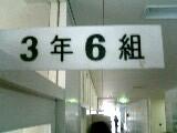 2006年卒!北広島高校3−6!