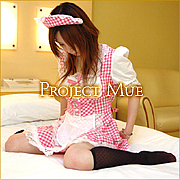 Project Mue