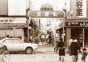 秋田市駅前 金座街