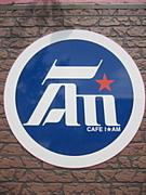 CAFE I☆AM 旭川