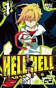 HELLHELL【ヘルヘル】