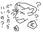 将棋、次の手どうしたらいいの?