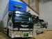 TNK高速運輸興業
