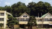 神戸市立長尾小学校