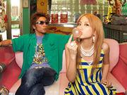 彼女と彼氏DE mihimaru GT