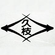松山市立久枝小学校