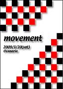 イベント MOVEMENT