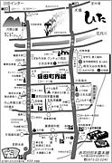 日田豆田探検倶楽部