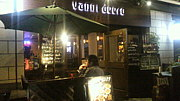Vanni deero  = cafe & dining =