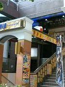 AMPIA綱島店