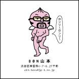 BONちゃん名刺の会