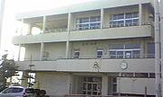 黒部市立村椿小学校