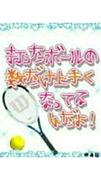 大洲でテニス