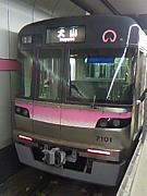 名古屋市営地下鉄7000形