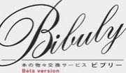 Bibuly