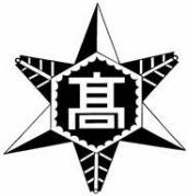 岩手県立 高田高等学校