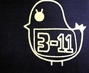 のーさん★3の11