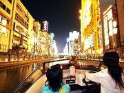 大阪市内で船