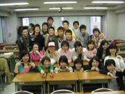 ☆NCN2004年度生☆東京?☆203☆