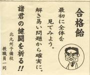 元9@古賀チュー