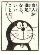 岩本茂久のオールナイトニッポン