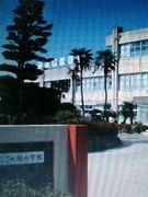 福岡市立七隈小学校