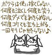 ふわふわ〜のんびり〜