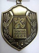 きっかけは東京マラソン 10KM