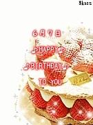 1990年6月7日生まれ*