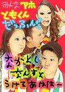 ☆HATS☆