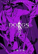曲刀【DOGS-BULLETS&CARNAGE-】