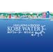 神戸ウォーター「布引の水」