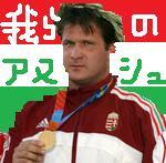 アヌシュ〜ハンガリーの英雄〜