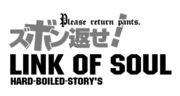 「Link of soul」