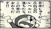 アンチネトウヨ研究
