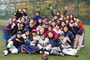 Keio Liners