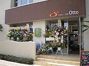 cafe Ottoへ集まろう!!