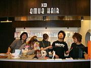 emue hair