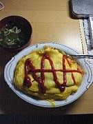 料理人への道〜コウケン〜