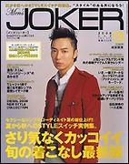 Men's JOKER